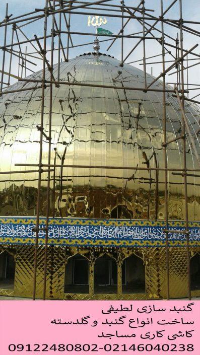 ساخت گنبد در تبریز