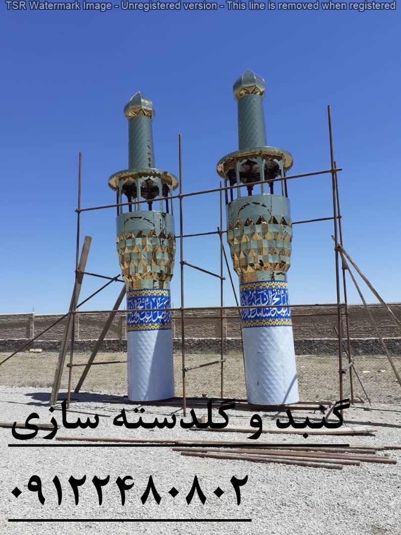 ساخت گلدسته در عراق
