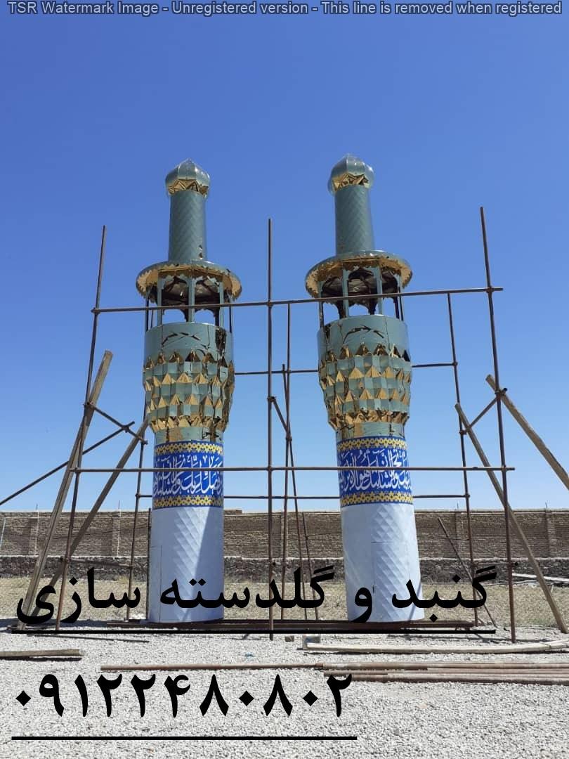 ساخت گنبد و گلدسته در عراق