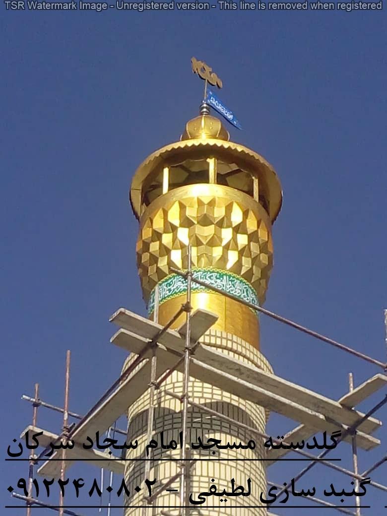 قیمت گلدسته مسجد