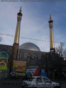 گلدسته سازی در شیراز