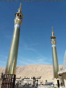 بزرگترین گلدسته ایران