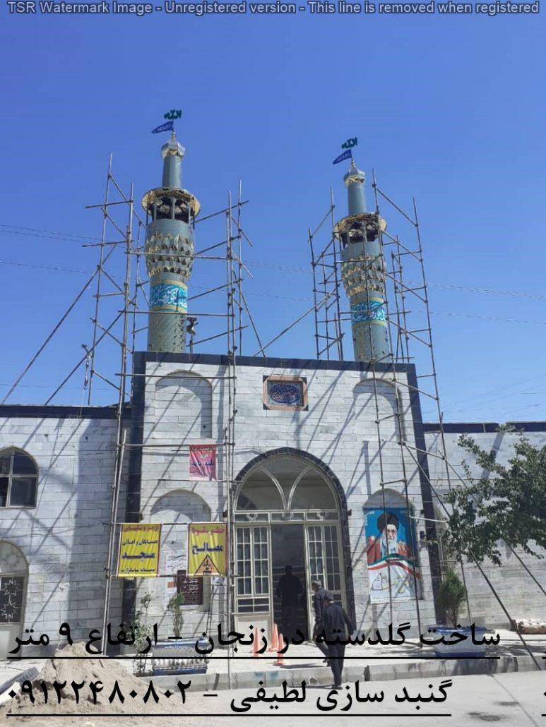 مناره سازی و مناره مسجد