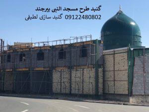 گنبد سبز مسجد النبی بیرجند