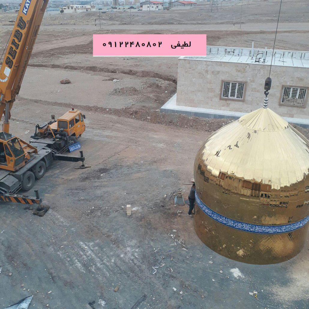 گنبد سازی در کرمانشاه