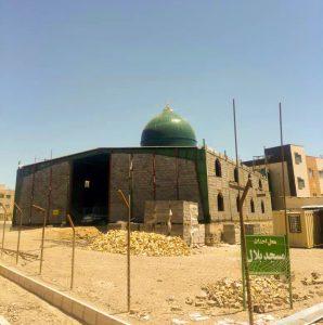 ساخت گنبد طرح مسجدالنبی